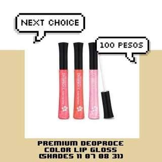 Premium Deoproce Color Lip Gloss