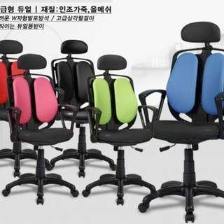 daks chair