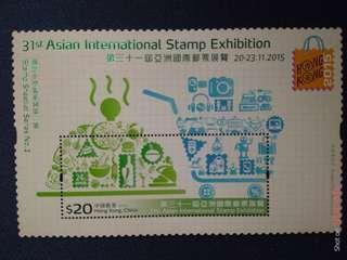 香港2015-第三十一屆亞洲國際郵票展覽-小型張