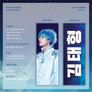 [sharing - ordered] Blue Star Slogan by @winterVerry1230