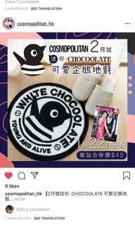 $90/3張**包順豐) 全新!Cosmopolitan x :CHOCOOLATE 可愛企鵝地氈 (不連雜誌)