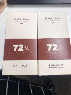 Sophi's Choo dark chocolate