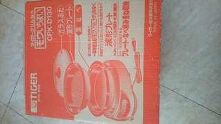 Tiger corporation Grill Pan (Steam Boat) with manual