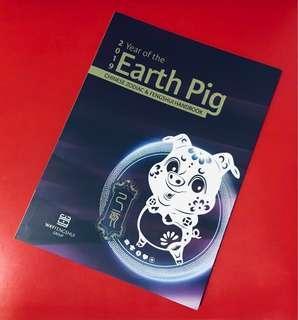 🚚 BN 2019 Year of the Earth Pig Chinese Zodiac & Fengshui Handbook by Way Femgshui Group