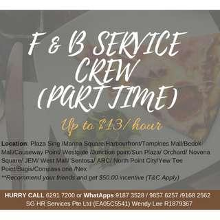 F&B Service Crew (Part-time)
