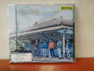 嵐 晴空之下,在妳身邊(2015) 台版初回(CD+DVD)