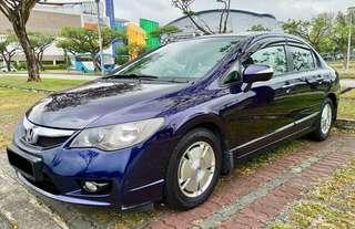 Honda Insight Hybrid; Civic hybrid