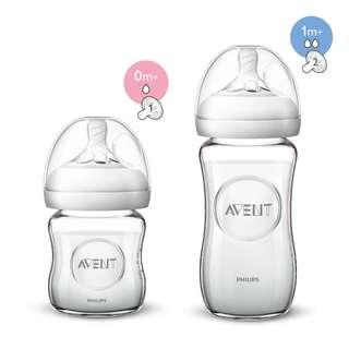 🚚 Philips AVENT Natural Glass Baby Bottle, 4oz/120ml or 8oz/240ml, Single Pack