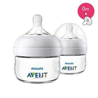 🚚 Philips AVENT Natural Baby Bottle, Clear, 2oz/60ml, Double Pack