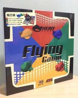 HERO PLANE  全港獨家首創3D立體飛行棋