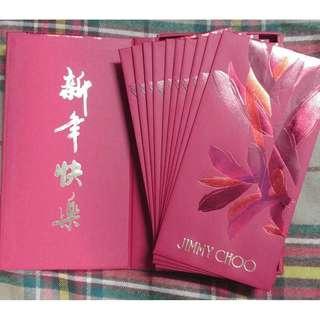 Jimmy Choo 閃令壓花花紋 利是封 2盒