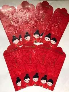Red Packets ( treasures )
