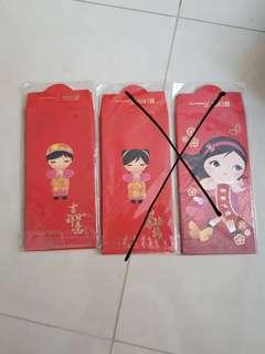 Past years DBS Treasures red packet