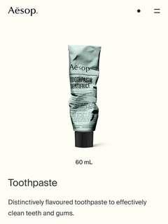 🚚 Aesop toothpaste