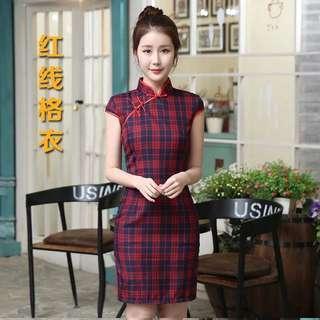 CNY Chinese Cheongsam Dress