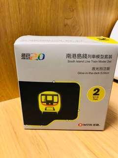 地鐵港鐵南港島線列車模型套裝(夜光別注版2)