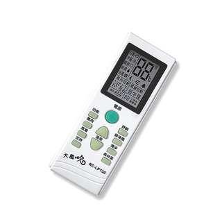 【北極熊】冷氣萬用遙控器(758合一) RC-LPT3C