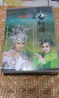 明華園戲劇孫翠鳳演白蛇傳DVD只賣99元