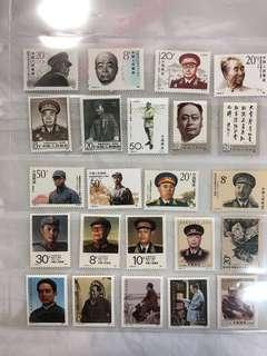 China Stamp 名人版!