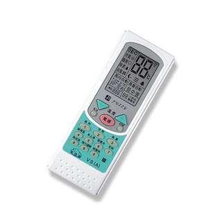【北極熊】萬用冷氣遙控器-452合一 V9