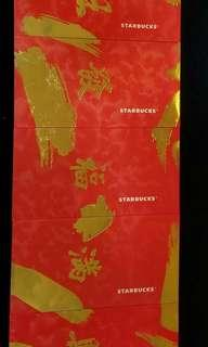 Starbucks Red Packets - 2019 CNY