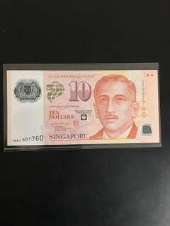Singapore MAS $10 Commemorative Notes