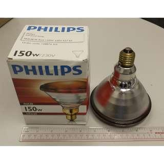 Philips 150w infrared lamp 紅外線發熱燈泡