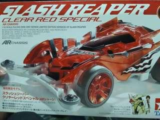 Rare Tamiya Slash Reaper Clear Red Special