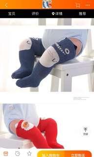 0-1歲襪3對藍色