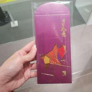 2019 Yotel Singapore Red Packets @ $7