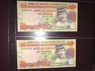 1992 Brunei $10 with 2 running serial number.