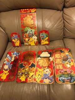 寵物小精靈揮春10張 + 利是封 12個 Pokemon Red Packets (12 pcs)