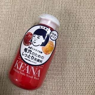 石澤研究所keana毛穴撫子毛穴對策酵素洗顏粉
