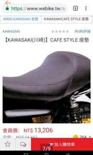 W800 caferacer 單人椅
