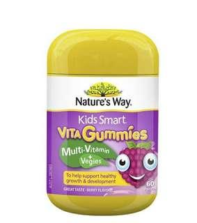 NATURE'S WAY兒童綜合維生素 蔬菜軟糖 60粒