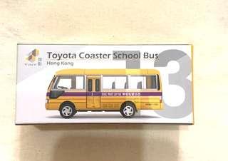 Tiny 學校私家小巴 Toyota Coaster School Bus