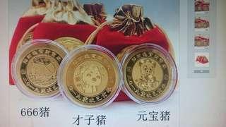 🚚 豬年開運金幣套裝組(多件優惠15元/組)