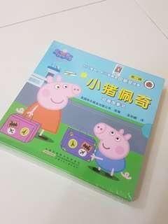 Peppa Pig 10 Books Set (Chinese) 小猪佩奇
