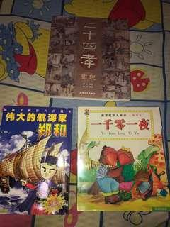 Chinese Story Books comics for children