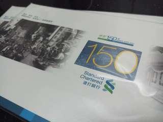 渣打150元紀念鈔(長長久久  SC998199)