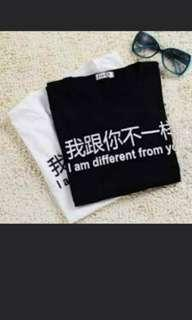 🚚 I'm different from you Tshirt