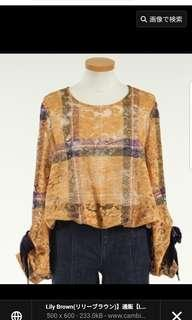 New Lily Brown Lace Top