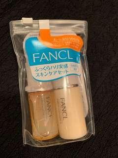 Fancl 膠原修護滋養系列: 肌底液和乳液 2號 - travel set