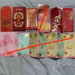 🚚 assorted red packets MOH, casio, nespresso, etc)
