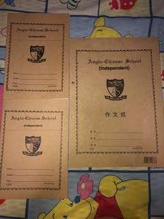 ACSI exercise book and Chinese foolscap paper