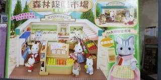 Supermarket Miniature