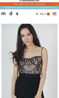 🚚 New MDS Chester Lace Cami Top in Black for sale !