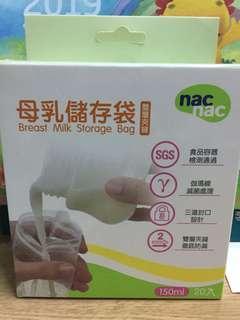 nac母乳儲存袋