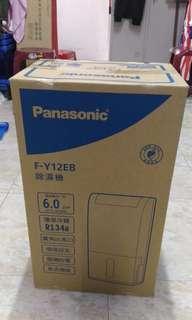 Panasonic room heater