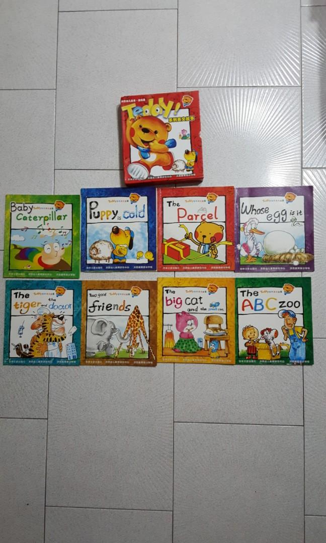 English story book for children - Teddy